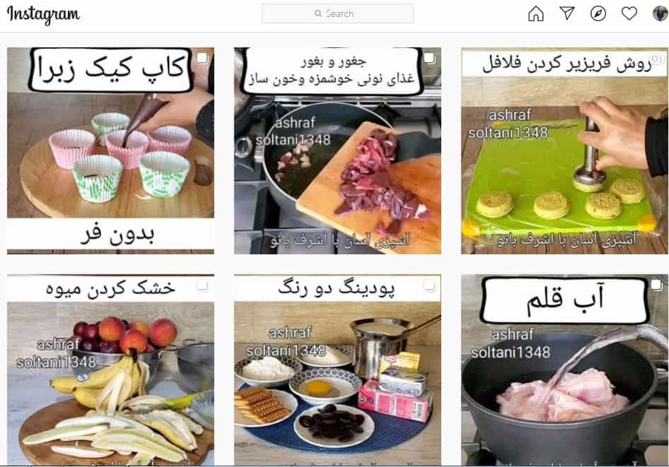 5 آشپز ایرانی معروف در اینستاگرام